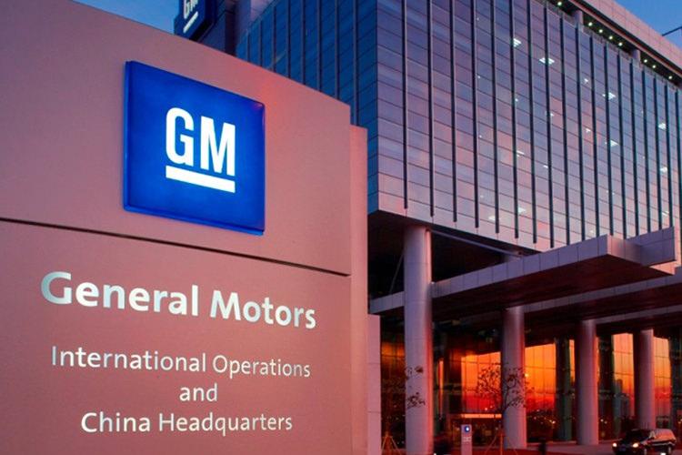 General Motors / جنرال موتورز