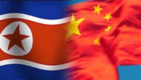 عدم تغییر موضع چینی ها در قبال کره شمالی