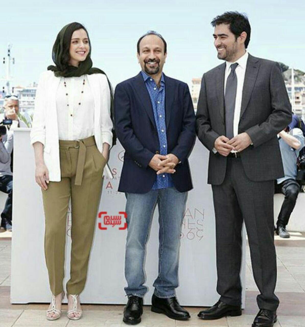 [ Photo ] شیلا خداداد ، اصغر فرهادی و شهاب حسینی