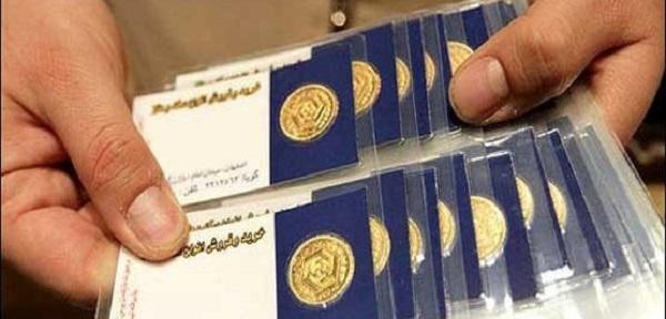 مالباختگان موسسه سکه ثامن مراقب باشند/ هشدار پلیس فتا در خصوص شرکت سکه ثامن