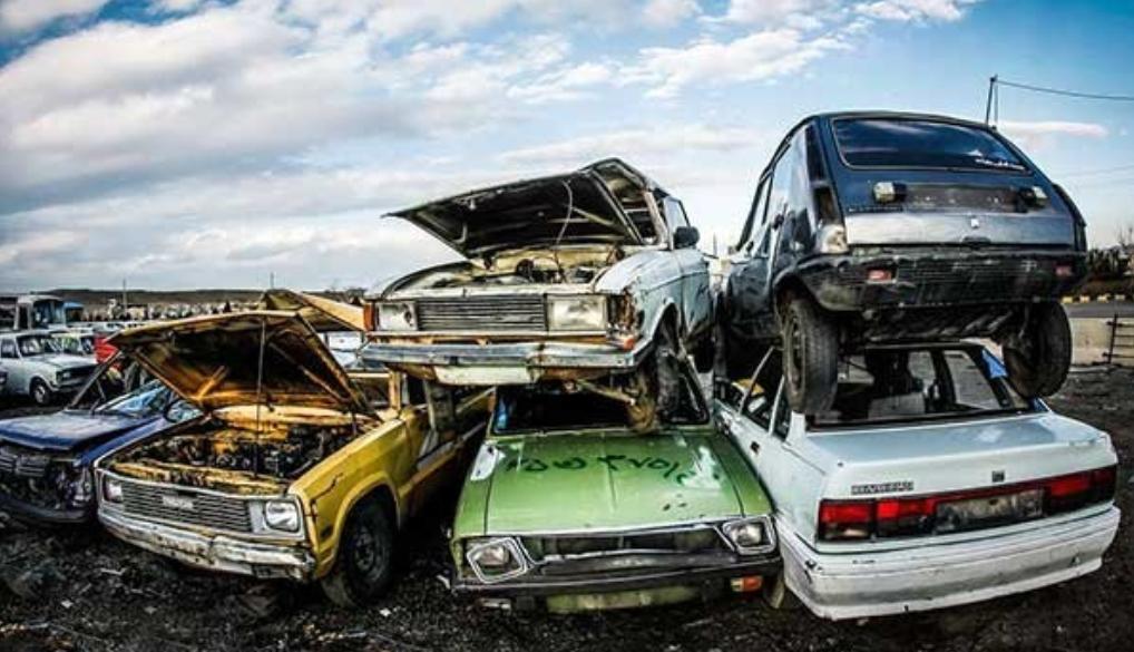 ممنوعیت واردات؛ گواهی های اسقاط خودرو را بیمشتری گذاشت