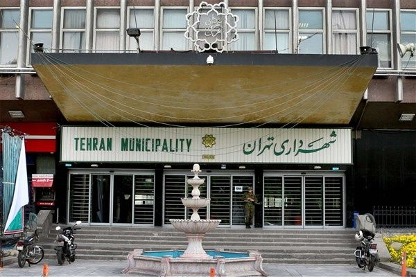 اعلام  گزینههای تصدی پست شهرداری پایتخت