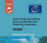 ورود اسرائیل به جمع کشورهای عضو FATF چه شرایطی را برای ایران ایجاد می کند؟