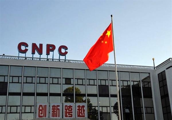 همسویی چین با سیاستهای ضدایرانی آمریکا در زمینه مراودات بانکی و نفتی