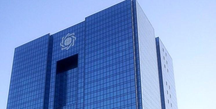 ابلاغ دستورالعمل خرید و فروش ارز در صرافیهای مجاز توسط بانک مرکزی
