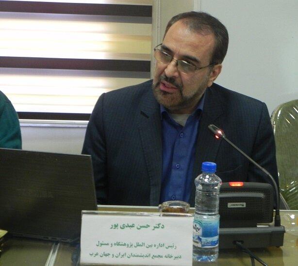 رئیس اداره بینالملل پژوهشگاه علوم و فرهنگ اسلامی