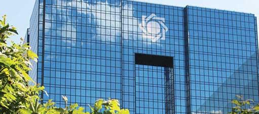 آغاز محدودیت تراکنش بانکی برای هر کدملی/ سقف تراکنش ۱۰۰ میلیون تومان در ۲۴ ساعت
