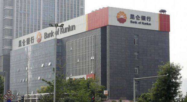 بانک کنلن چین