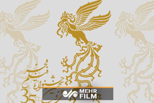 گزارش ویدئویی مهر از اولین روز جشنواره فیلم فجر
