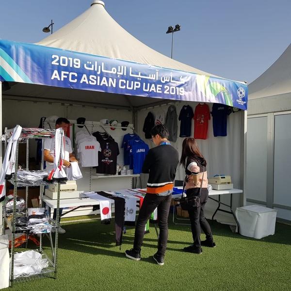فیلم / پرچم طرفداران ژاپن برای حمایت از سرمربی آبی پوشان