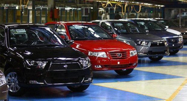 ایران خودرو و سایپا