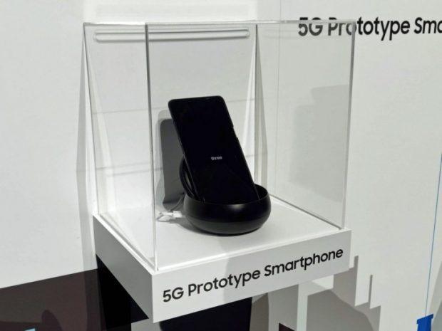 پیش نمونه گوشی 5G سامسونگ