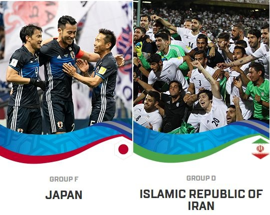 ایران – ژاپن؛ برنده قهرمان میشود؟