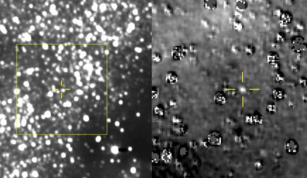 کاوشگر نیوهورایزنز از دورترین جرم منظومه شمسی عکس گرفت