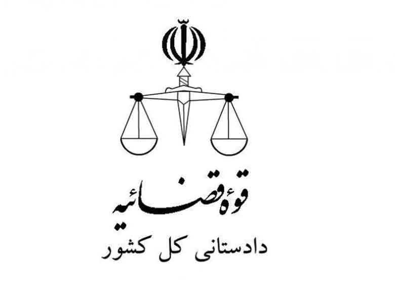 شکایت دادستانی از وزیر ارتباطات