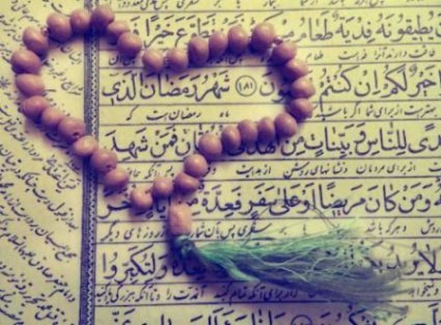 اعمال شب اول ماه مبارک رمضان/خواندن دعای چهل و سوم صحیفه سجادیه توصیه شده است