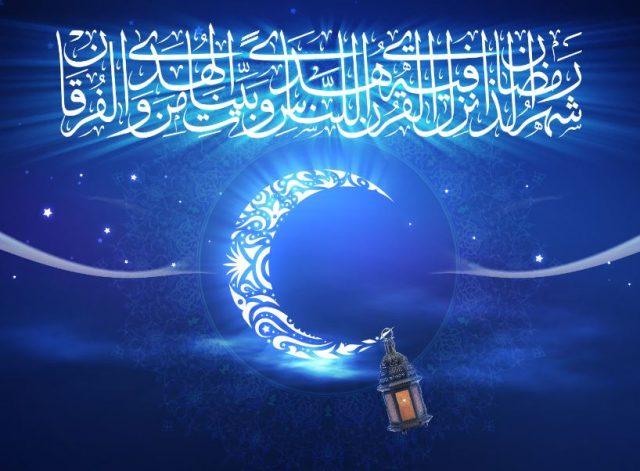 نماز و ادعیه سفارش شده برای آغاز ماه مبارک رمضان/قرائت هر چه بیشتر قرآن کریم در ماه مهمانی خدا