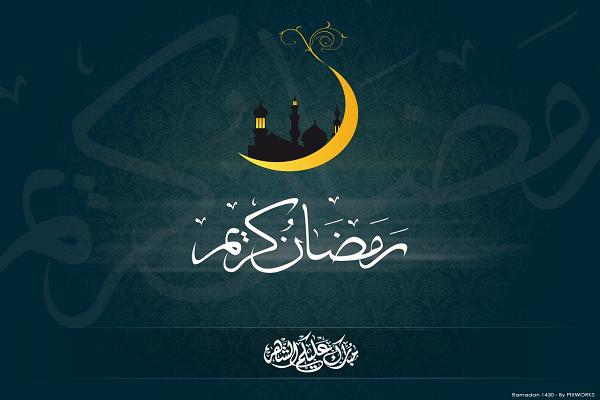 خود را در اولین روزماه مبارک رمضان به گلاب معطر کنید/خواندن کدام نماز برای ورود به ماه فضیلت خدا سفارش شده است