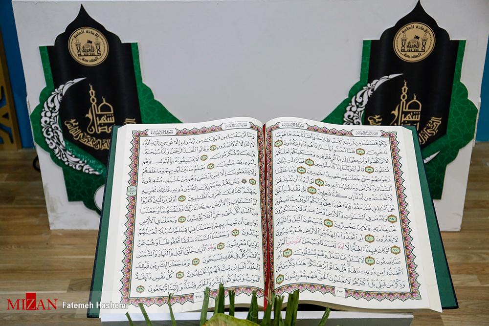 تفسیر دو جلدی «امام رضا (ع)» در نمایشگاه قرآن رونمایی شد/شروط حفظ قرآن برای نوآموزان در این دوره