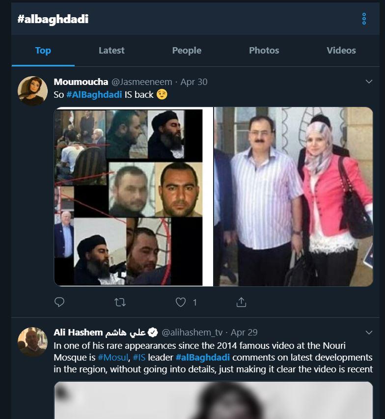 بازگشت داعش به دنیای مجازی