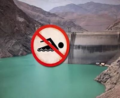 چرا کسانی که در سدها شنا میکنند غرق میشوند؟ + فیلم