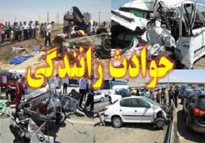 4کشته ومجروح در سانحه رانندگی محور خاش-زاهدن / انتقال مجروحین بابالگرد هوایی
