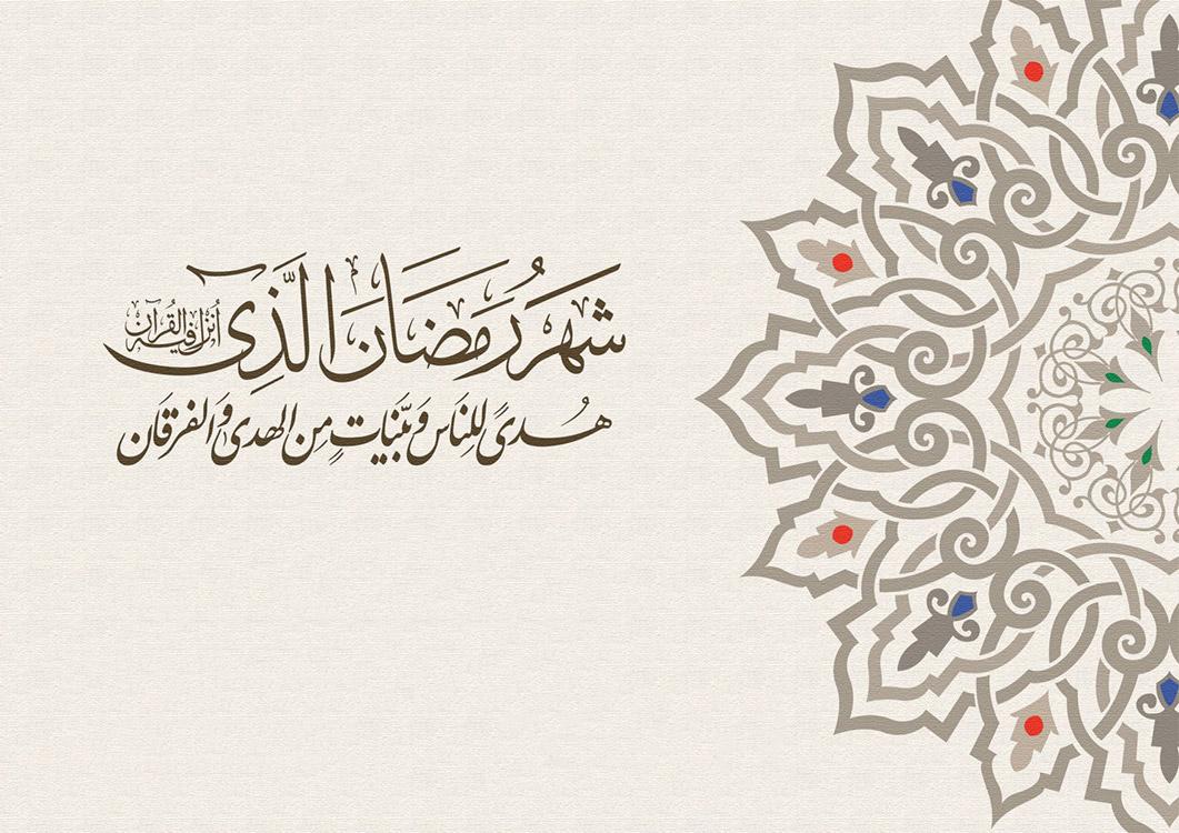 اهمیت خواندن دعای روز بیست و هفتم ماه مبارک رمضان/خودسازی مهمترین درس ماه مهمانی خدا است