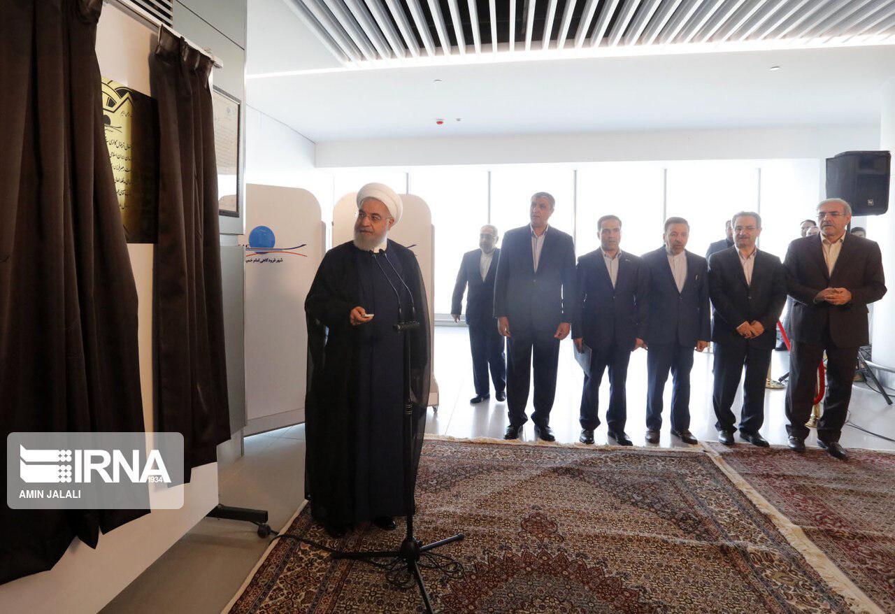 افتتاح ترمینال پروازهای داخلی فرودگاه امام توسط روحانی
