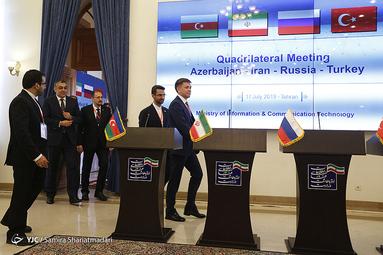 اجلاس چهارجانبه وزیران ارتباطات ایران، روسیه، ترکیه و جمهوری آذربایجان