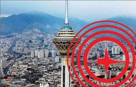 تهران ۴٫۹ ریشتر لرزید