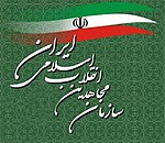 ناگفته های سازمان مجاهدین انقلاب اسلامی