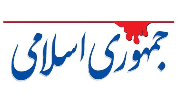 جمهوری اسلامی: مگر پولشویی میکنید که از FATF میترسید؟!