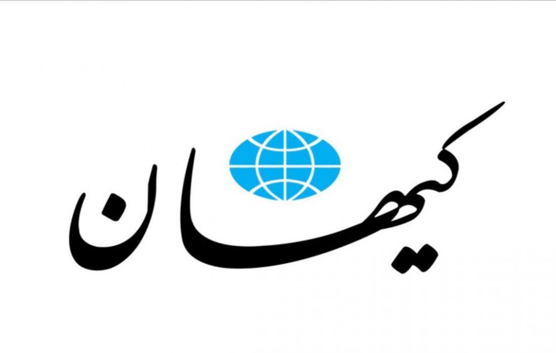 کیهان: اصلاح طلبان احساس فضایی دارند