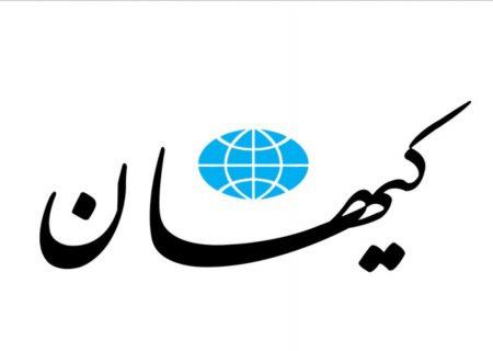 پاسخ کیهان درباره پرداخت ۲۲ میلیون دلار به حماس توسط حاج قاسم سلیمانی