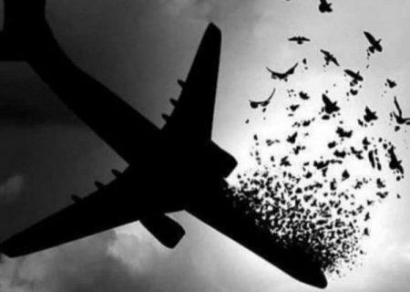 کیفرخواست ۲۰۰ صفحهای برای ۱۰ متهم در پرونده هواپیمای اوکراینی صادر شد