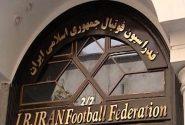 فدراسیون فوتبال از نماینده مجلس شکایت میکند