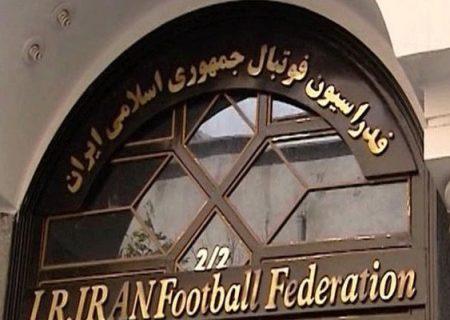 گاف عجیب فدراسیون فوتبال ایران
