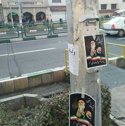 بازداشت عاملان پخش پوسترهای خبرساز خیابان انقلاب