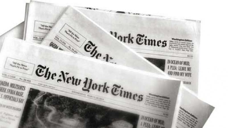 نیویورک تایمز: ترامپ می خواهد خودش را عفو کند