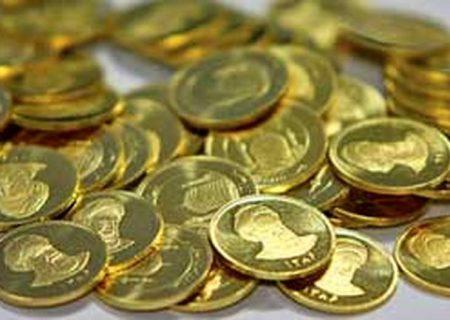 قیمت سکه در بازار چهارشنبه ۱۵ اردیبهشت