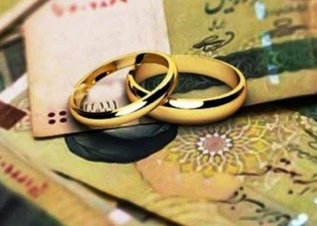 بسته حمایتی مجلس برای ازدواج جوانان/ وام ازدواج ١٠٠ میلیونی برای زوجهای کمتر از ۲۵ سال
