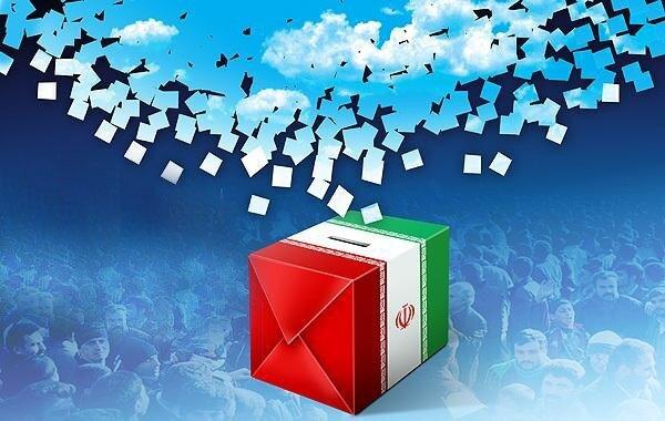 اثر انگشت با استامپ از انتخابات ۱۴۰۰ حذف شد