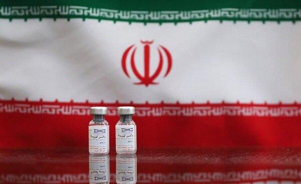 تزریق واکسن ایرانی کرونا از هفته آینده