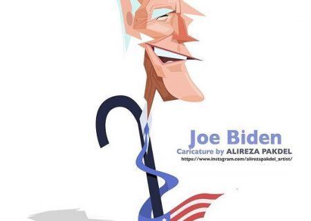 جو بایدن پیرمردی که رئیس جمهور شد