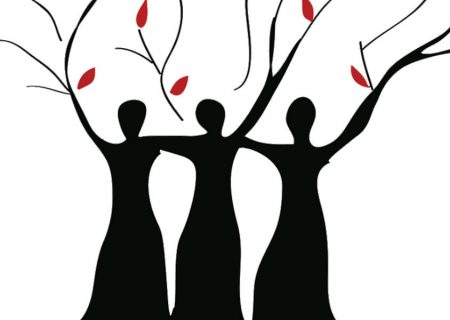 وبینار بین المللی توانمند سازی زنان