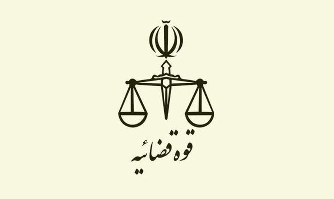 اقدام قوه قضائیه درباره منتشرکنندگان فایل جنجالی مصاحبه ظریف : ۱۵ نفر ممنوع الخروج شدند