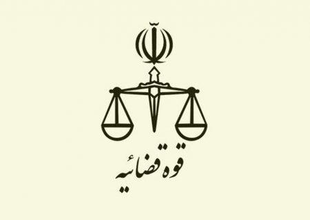 دولتی که داعیه محیط زیست دارد از خبرنگار این حوزه شکایت نمی کند