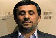احمدینژاد منتظر یک اتفاق است/ باز هم کاندیدا و رد صلاحیت می شود