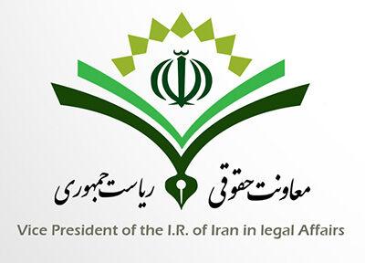 درخواست استمهال به وزیر کشور و رئیسجمهور برای رسیدگی قضایی به مساله جمعیت امام علی(ع)
