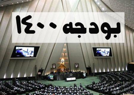 دولت بودجه را اصلاح می کند